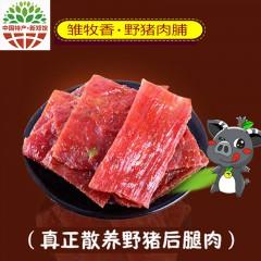 雏牧香猪肉脯 猪肉铺 休闲零食 原味