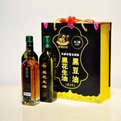 【学清公社】黑花生油2+黑豆油1组合礼品装特惠