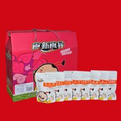 【食新食异】袋装坚果礼盒