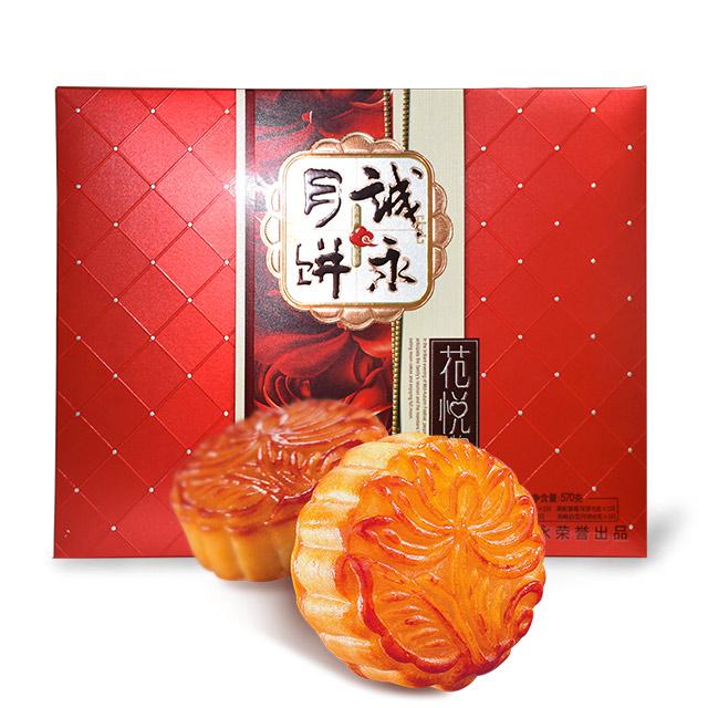 中秋花悦物语月饼礼盒 诚永月饼 哈密瓜草莓五仁杂粮月饼