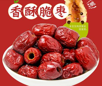 食为天  香酥脆枣