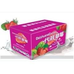 """""""代庄""""草莓"""
