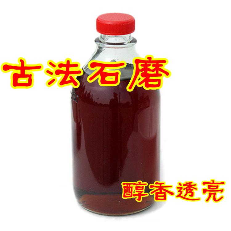 小磨香油:【216ml/4瓶】78.00/箱