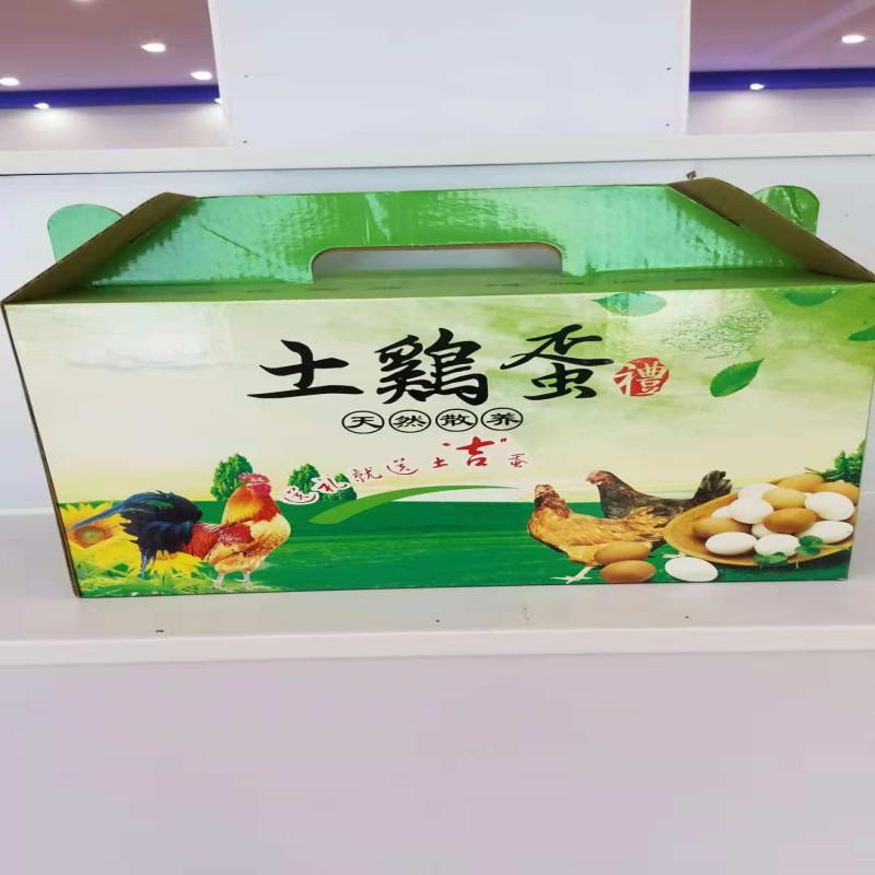 土鸡蛋(商丘虞城县)