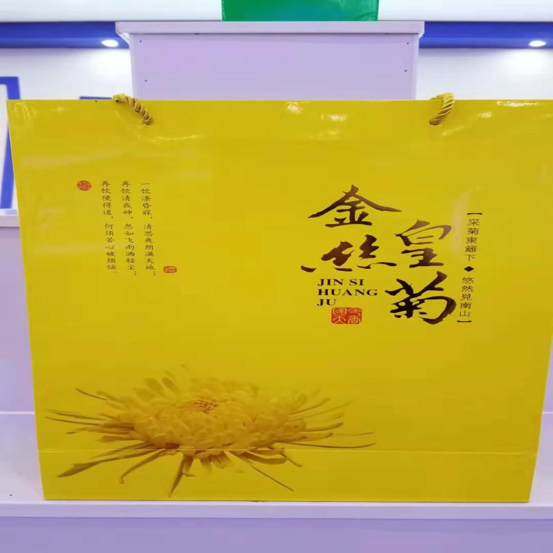 金丝黄菊(商丘示范区)
