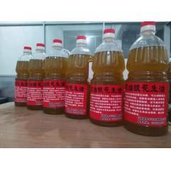 高油酸花生油(商丘宁陵县)