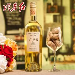 冷谷 白葡萄酒 (商丘民权县)