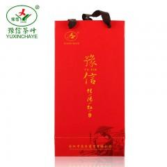 红茶中国梦梦之香铁盒 二级