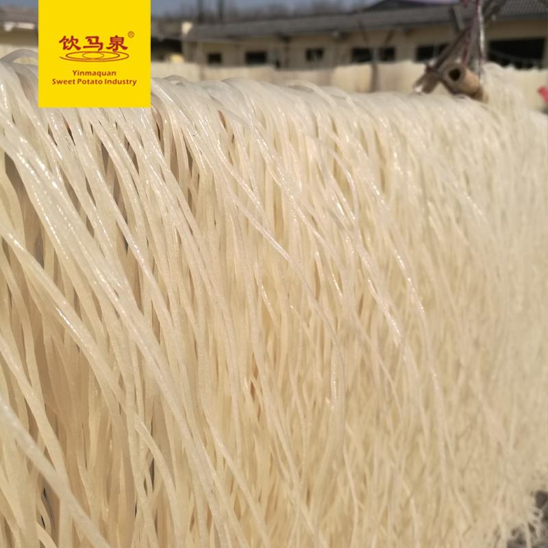 饮马泉 河南特产正宗纯天然农家纯手工自制红薯粉条细10斤