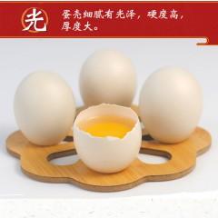 鸳鸯蛋(禹州)