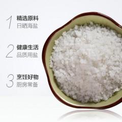 海原味海盐 3kg